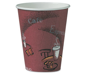 SOLO OF8BI-0041 Bistro Design Hot Drink Cups, Paper, 8oz, Maroon, 500/Carton by SOLO CUPS