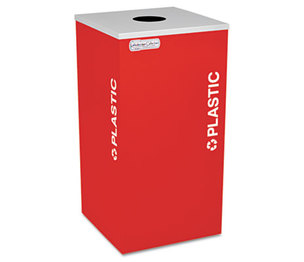 EXCELL METAL PRODUCTS CO RC-KDSQ-PL RBX Kaleidoscope Collection Recycling Receptacle, 24gal, Ruby Red by EXCELL METAL PRODUCTS CO