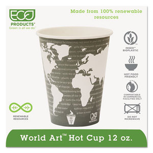 Eco-Products, Inc EP-BHC12-WA World Art Renewable Resource Compostable Hot Cups, 12oz, Green, 1000/Carton by ECO-PRODUCTS,INC.